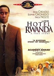 卢旺达饭店0506