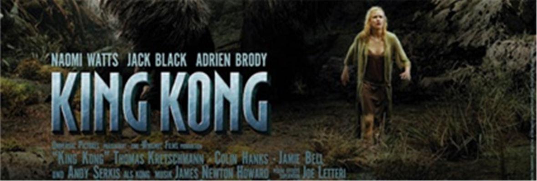 在神秘的骷髅岛开始了电影