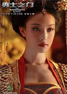 勇士之门:赵又廷倪妮挑战游戏人设 二次元魔幻妙趣横生