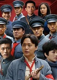 预告!《<B>秋收起义</B>》第19集看点:朱德遭蒋介石全力围剿