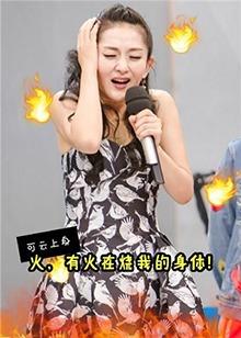 《快乐大本营》杨迪王源<B>谢娜</B>高能模仿秀 原版看了想流泪...