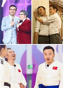 涵哥的综艺老友记:壁咚<B>何炅</B>斗嘴韩红 与吴秀波互坑玩套路