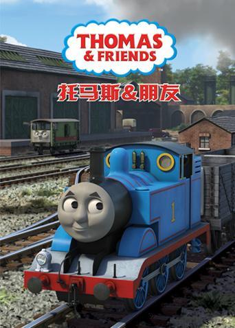 托马斯和他的朋友们 第二十季